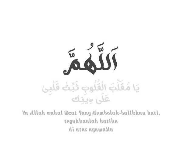 Doa yang sering dibaca Nabi Muhammad